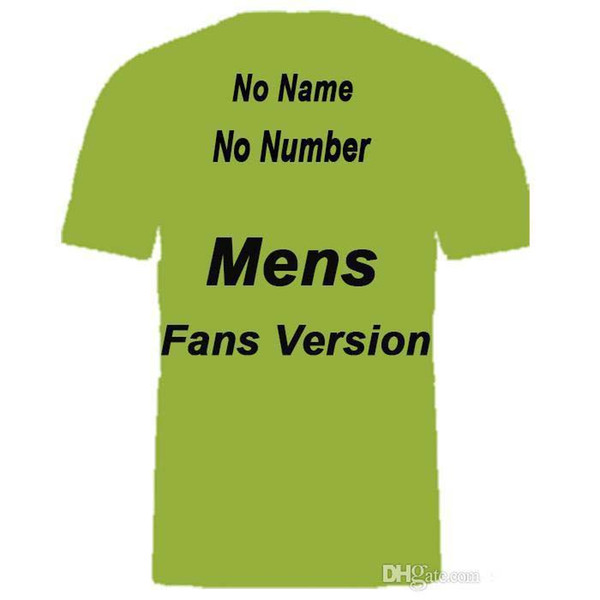 الرجال لا اسم لا رقم