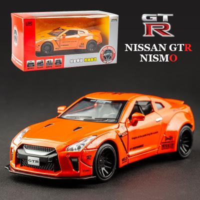 Nissan Orange-Box