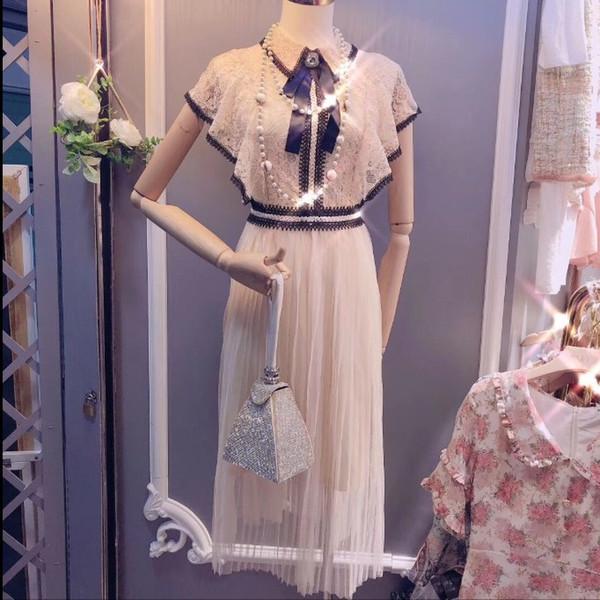 Robe femme été longue section mince en dentelle couture sans manches fée jupe couleur blanc asiatique taille M-L