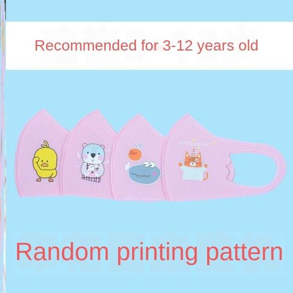 pink children's_10 packs [1 more]-J52