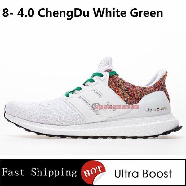 4.0 Чэнду Белый Зеленый