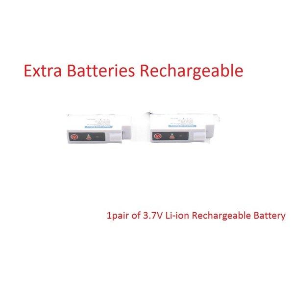 дополнительная батарея