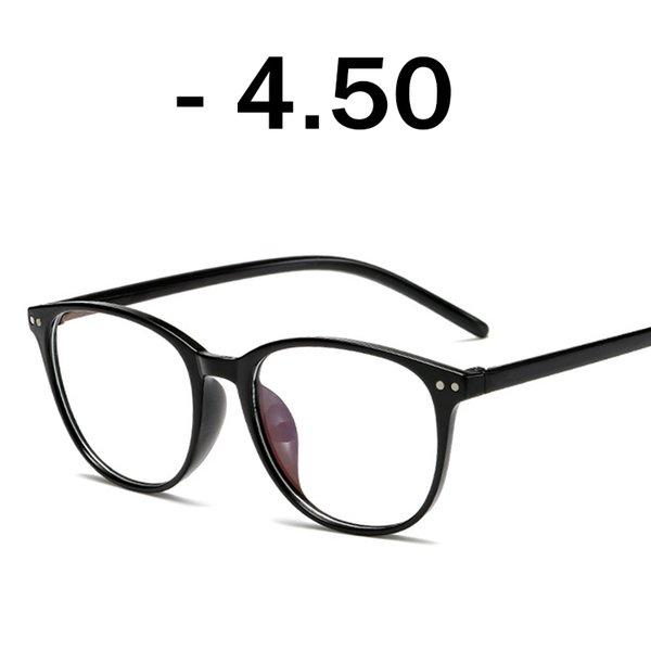 -450 preto