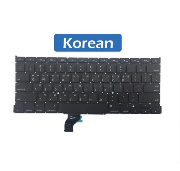 Korean Layout