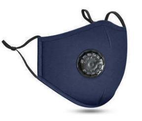 темно-синий с дыхательным клапаном