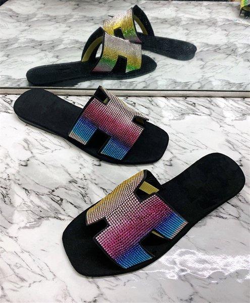 colorido arco iris
