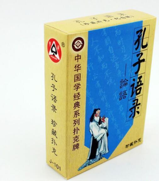 Großhandel Freies Verschiffen Konfuzius Zitate Analects Spielt Pinyin Frühe Ausbildung Spielkartenpersönlichkeit Schürhaken Ansammlung Reizendes