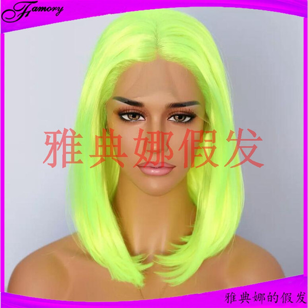 MHAZEL 12in 150% short bob straight shiny green hair synthetic front lace wig for african american woman