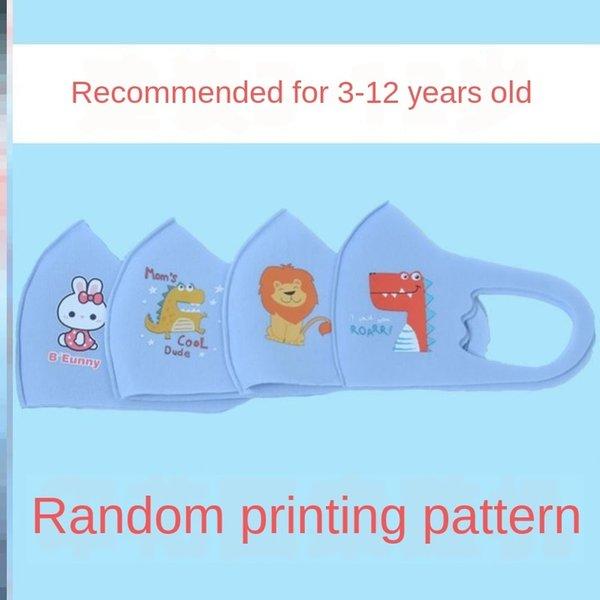 blue children's_3 pack-N76