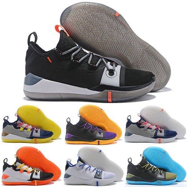 New Kobe Ad Exodus Derozan Black Silver Purple Pink Kids Basketball Shoes High Quality Kb A.d. Mens Trainers Sports Sneakers