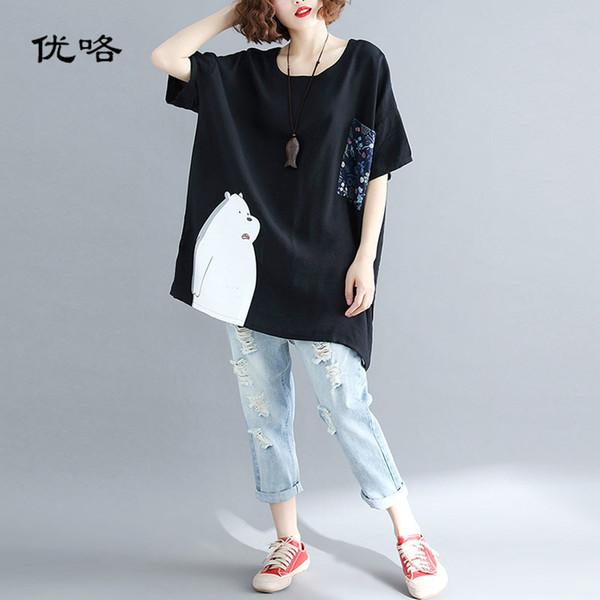 Womens Korean T Shirt Casual Top Short Sleeve Kawaii Cartoon Printed Oversized T Shirts Summer Cotton Tshirt Femme 4xl 5xl 6xl C19041001