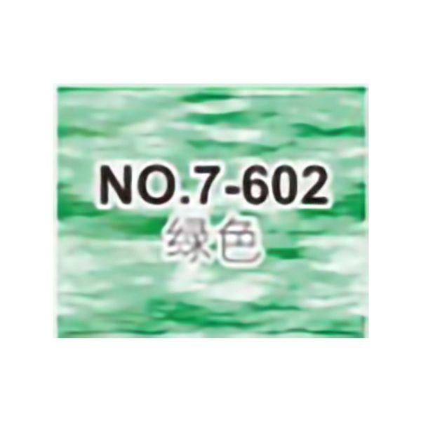 No.7-602