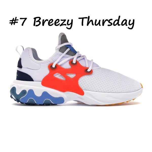 7 Breezy quinta-feira