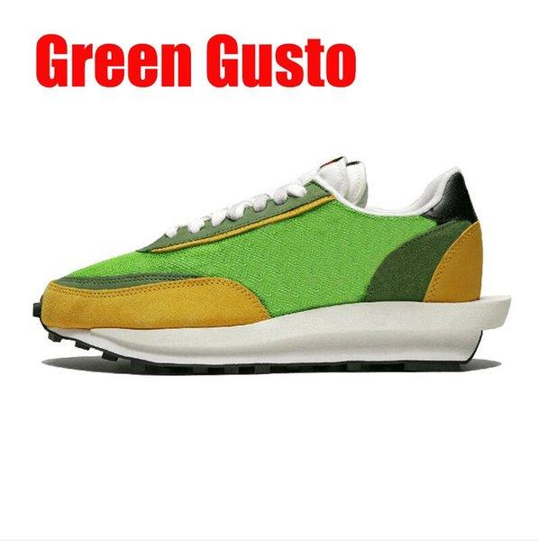 Зеленый вкус