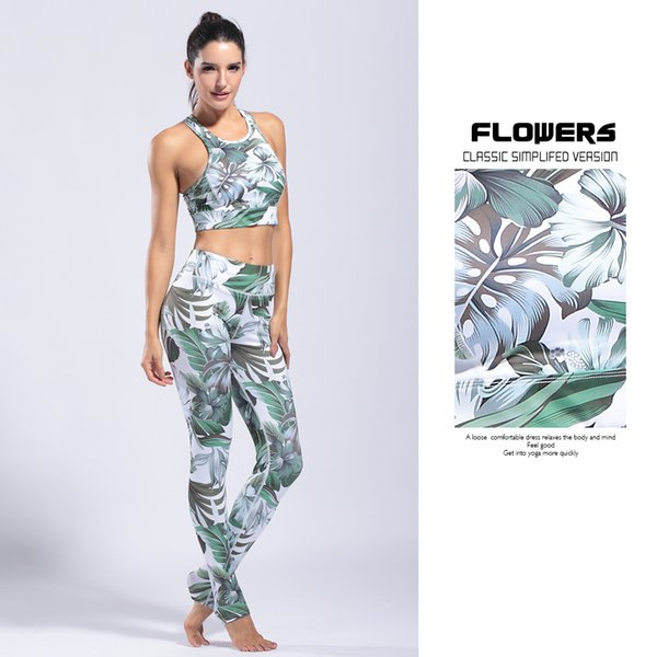 2018 hot new women's sexy digital print yoga sports suit vest trousers sports suit New female yoga pants fitness clothing suit