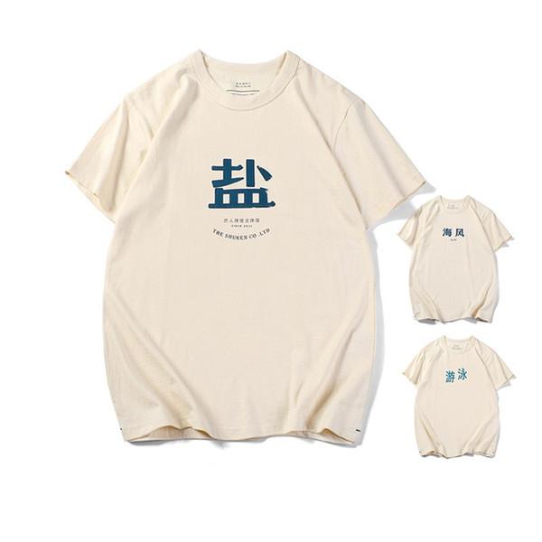 Cuello redondo de verano de los hombres de algodón de manga corta tendencia Harajuku carácter chino impresión College Boys moda camiseta ocasional