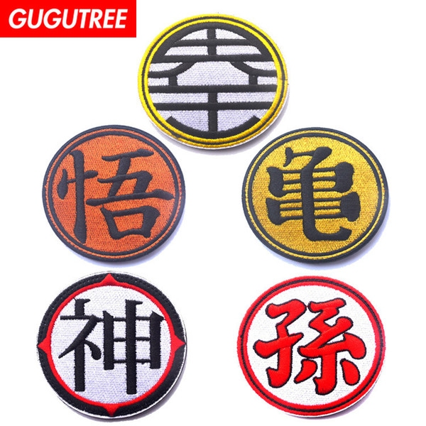 GUGUTREE HOOk&LOOP embroidery Chinese characters patches DRAGON patches badges applique patches for clothing SP-525