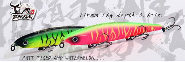 M109 Fishing Lures Minnow 11cm 17g Quality Baits Deep Diving 1.5m Wobblers Fishing Tackles