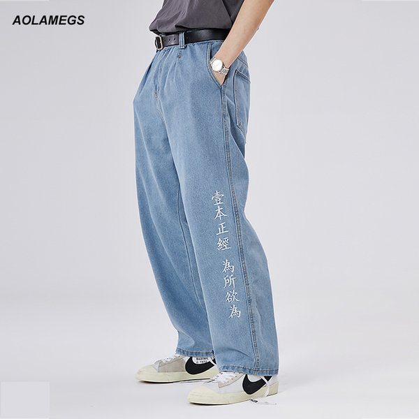 Aolamegs Casual Track Pants Men Solid Embroidery Jeans Jogger Pants Straight High Street Fashion Sweatpants Leisure Trousers