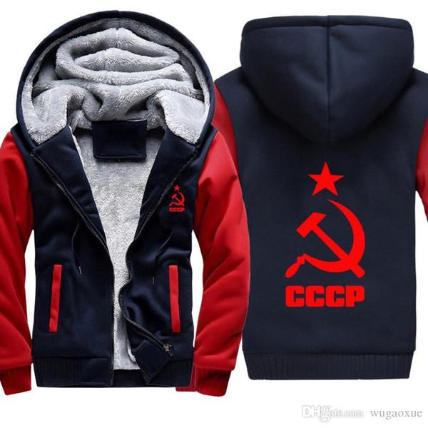 Sweats à capuche homme unique URSS Union soviétique de Russie Imprimer Manteau chaud Toison d'hiver Zipper épais veste pour hommes Sweat Survêtements