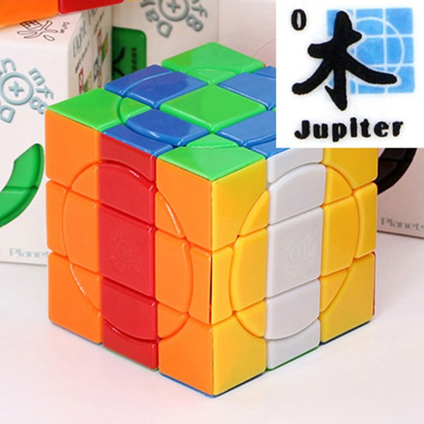Color:Jupiter colorful