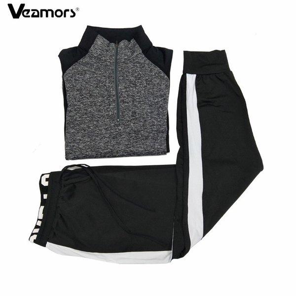 VEAMORS Sport Laufsets Damen Atmungsaktive Weiche Fitness Anzüge Yoga Gym Sportswear Frauen Trocknen Schnell Elastische Trainingskleidung # 552672