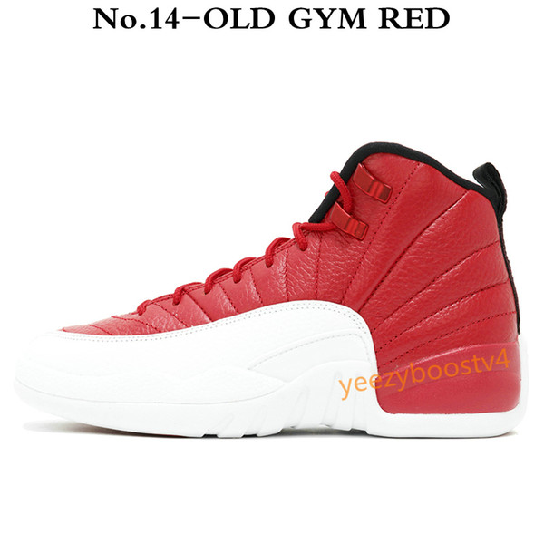 NO.14-OLD GYM RED