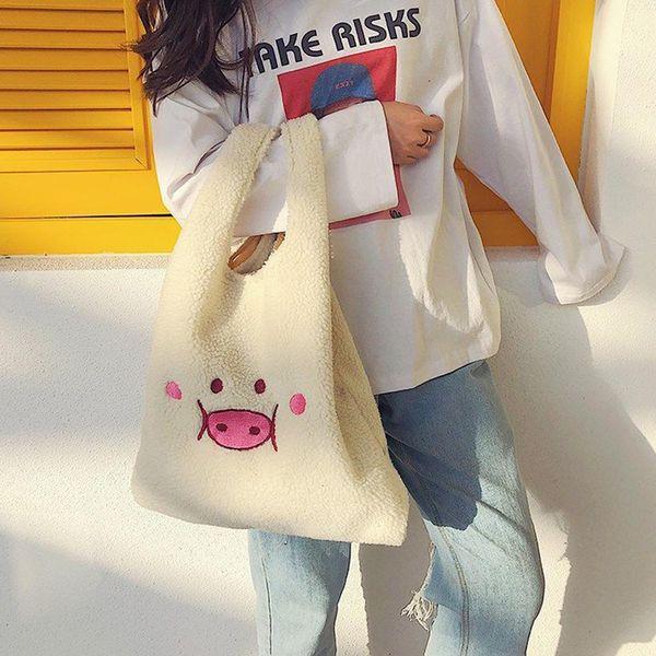 Women's Cute Cartoon Pig Embroidery Plush Large Capacity Tote Shopping Bag