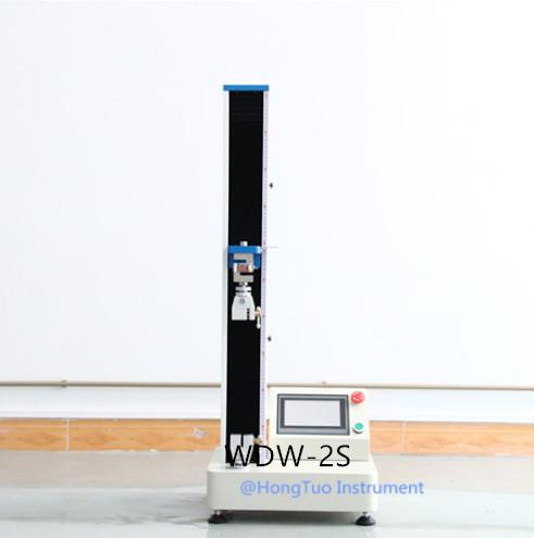 WDW-2S Professional Supplier 2KN 200KG 0.2T Tensile Testing Machine , Tensile Strength Testing Equipment Best Quality