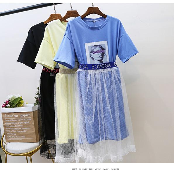 Art und Weise gedruckte lose kurze Hülsen Einfache O-Ansatz lange T-Shirts T-Stücke Kleid + Mesh-elastische hohe Taille Midiröcke Frauen-Sommer-Klagen