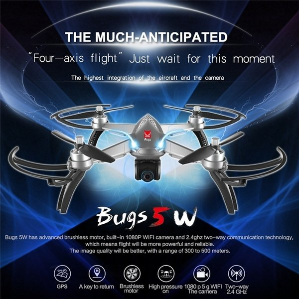 1080P Camera Bugs 5W B5W GPS Adjustable 5G WIFI FPV RC Drone Quadcopter Rc Helicopter 6ch Long Distance Fly Selfie Drone