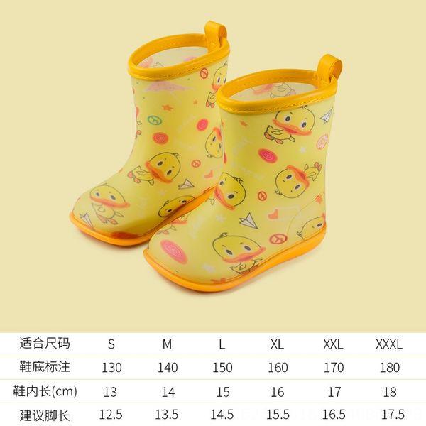 Yağmur Botları Ördek Sarı Tam Baskı