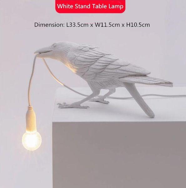 화이트 테이블 램프 A