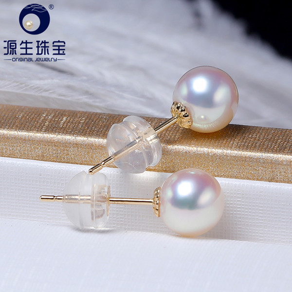 YS Pure 18k Gold 6-11 mm White Round Lustrous Freshwater Pearl Stud Earrings Fine Jewelry