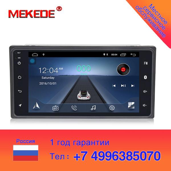 MEKEDE Android 8.1 7inch 2 din автомобильный DVD мультимедиа Для TOYOTA COROLLA Camry Land Cruiser HILUX PRADO RAV4 радио экран GPS стерео