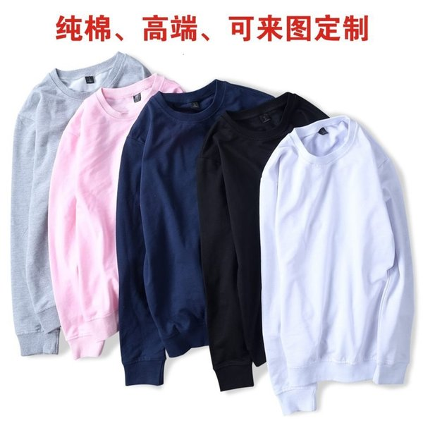 Cotton Men's Shirt Style Blank Sweater Lovers Pure Color Thin Section Sleeve Head Loose Coat Can Large Code Round Collar T Shirts