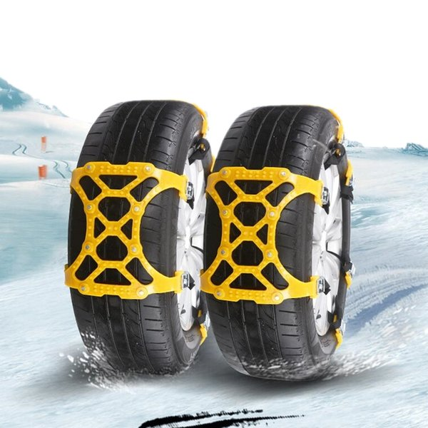 FIRECLUB Snow Chains Universal Car Suit Tyre Winter Roadway Safety Tire Chains Snow Climbing Mud Ground Anti Slip Single Price