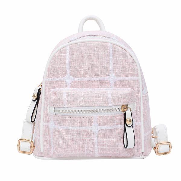 розовый TR5028
