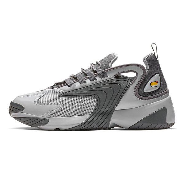 6 Cool Grey 36-45
