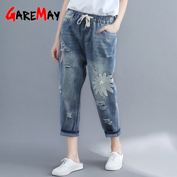 Light Blue Distressed Ripped Jeans For Women Boyfriends Midi Loose Hole Summer With Elastic Female Plus Size High Waist Jeans T5190604