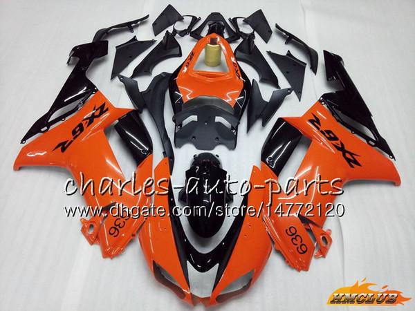 No. 23 Orange