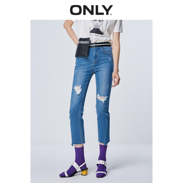 ONLY 2019 Spring Summer New Women's Straight Fit Rips Raw-edge Crop Jeans |119149661
