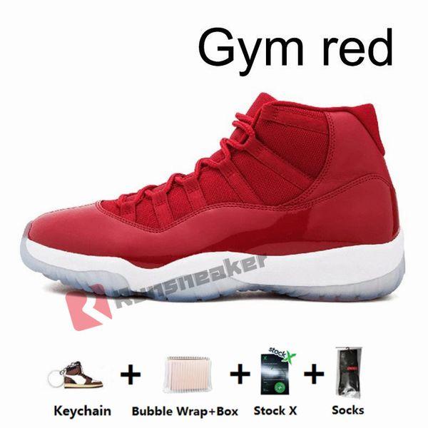 11S-رياضة الأحمر