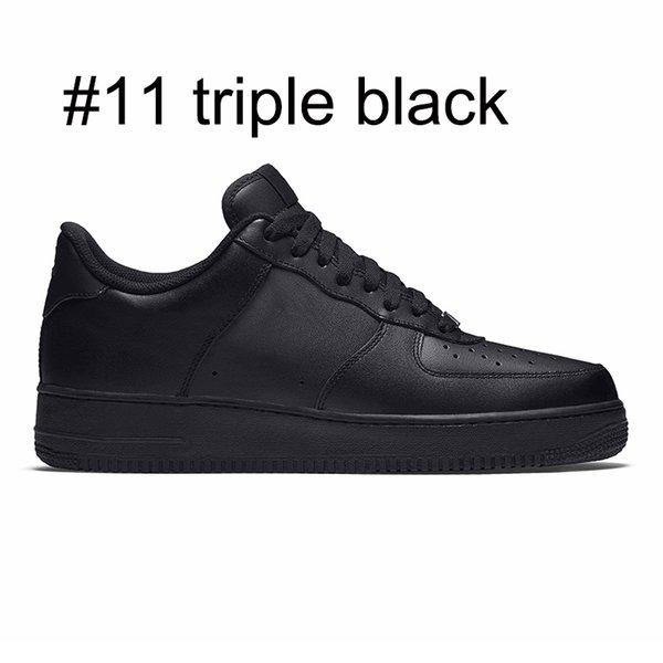 11 тройной черный