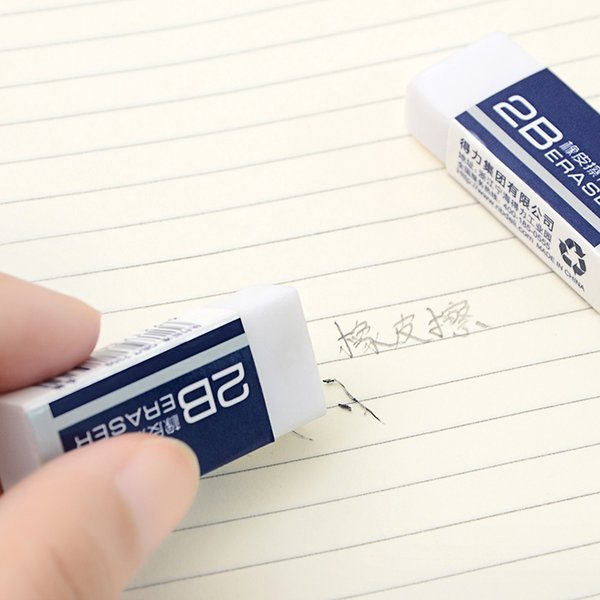 2B Pencil for Creative and School Small White Color Soft Rubber Office w17 Professional Student Supplies Eraser
