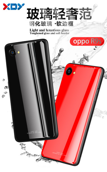 OPPO R9s For OPPO R11S Plus R9S R9 Plus Glossy Shockproof Thin Tempered Glss Cell Phone Case Hot Selling Tough Colorful Back Cover Cheap