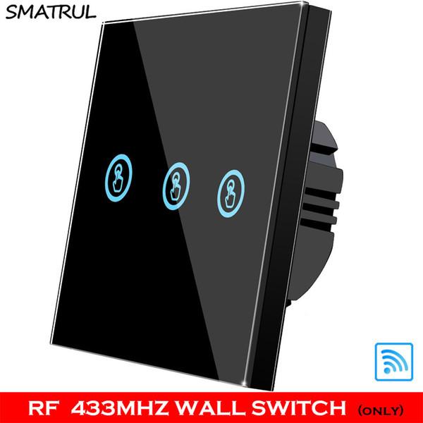 블랙 RF 3 갱 WALL