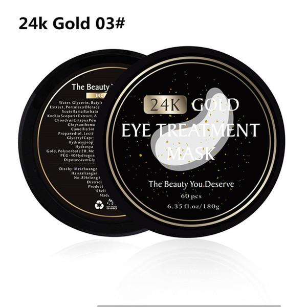 03 # 24K الذهب