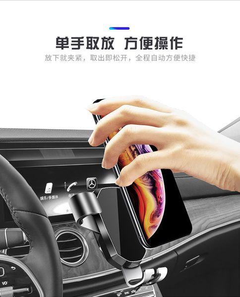 Fabricantes venta directa de espejo nuevo soporte de teléfono móvil gravedad salida del coche de metal personalización soporte de teléfono móvil