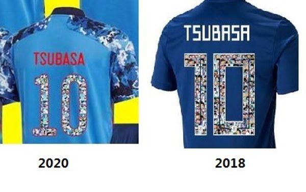 10 Tsubasa.